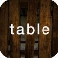 脱出ゲーム table(テーブル)攻略