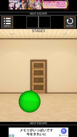 脱出ゲーム Stage  攻略とヒント ネタバレ注意  lv3 1