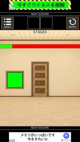 脱出ゲーム Stage  攻略とヒント ネタバレ注意  lv4 1