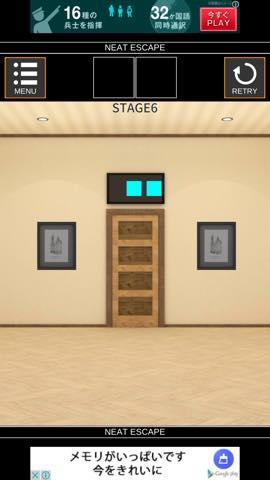 脱出ゲーム Stage  攻略とヒント ネタバレ注意  lv6 0