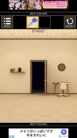 脱出ゲーム Stage  攻略とヒント ネタバレ注意  lv7 7