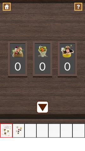 Th 脱出ゲーム Flower Room  攻略とヒント ネタバレ注意   5776