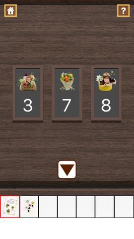 Th 脱出ゲーム Flower Room  攻略とヒント ネタバレ注意   5779