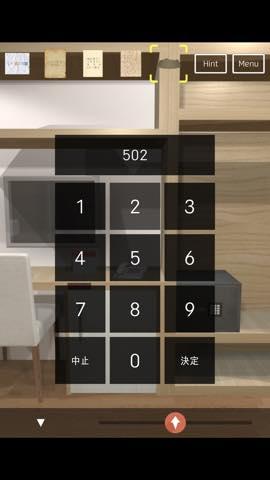 脱出ゲーム HOTEL 502号室 攻略とヒント ネタバレ注意  44
