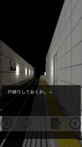 Th 脱出ゲーム 見知らぬ駅で降りたら  攻略とヒント ネタバレ注意  6043