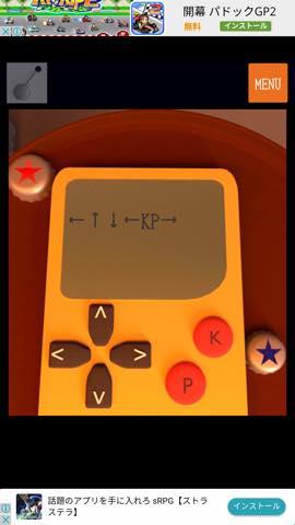 Th Adnroidスマホゲームアプリ脱出ゲーム Secret Base攻略方法  攻略18