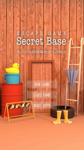 iPhone脱出ゲーム「Secret Base」 攻略と答え1