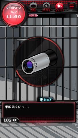 Th  『監禁中 -カンキンチュウ-』 攻略方法と解き方 2 11