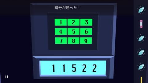 Th 2840