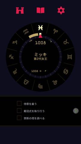 Th 2644