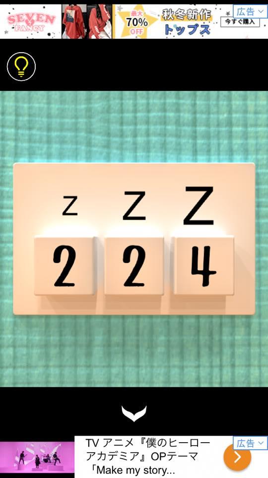 Th 脱出ゲーム  ボーイフレンド 7246