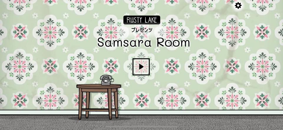 Samsara Room(サムサラルーム) 攻略