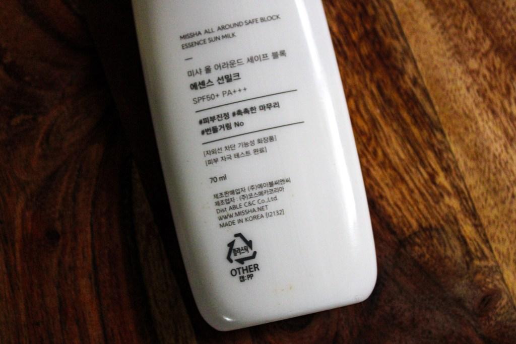 Missha Essence Sun Milk SPF 50+ PA+++ - Review