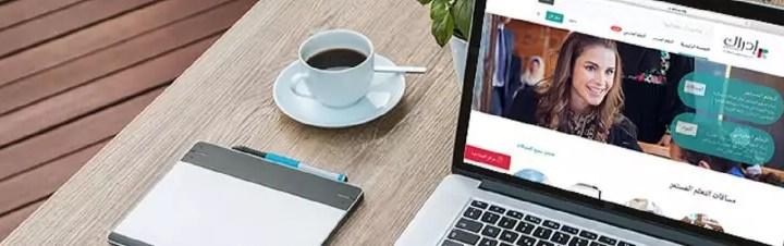 تصميم مواقع إلكتروني على الانترنت