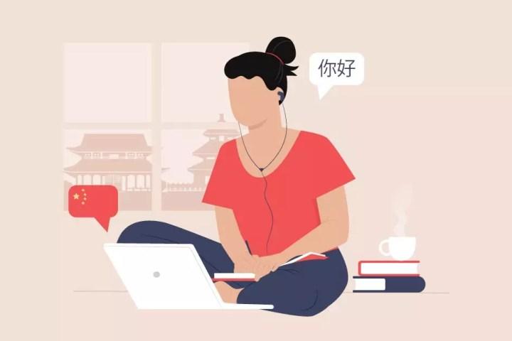 دورة تعليم اللغة الصينية