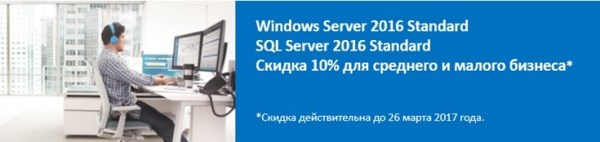microsoft_windows_server_sql_server