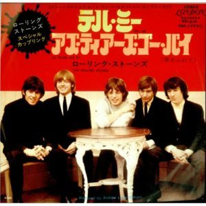 jap8Rolling-Stones-Tell-Me-149575
