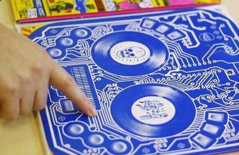 DJ-QBert-vinyl-album