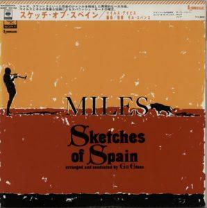Miles-Davis-Sketches-Of-Spain-526290