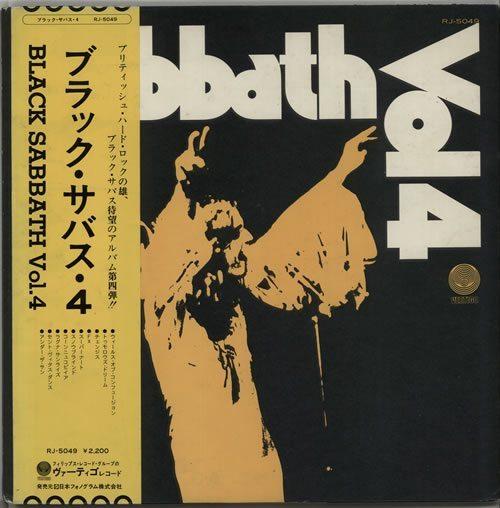 Black-Sabbath-Vol-4--Obi-631021