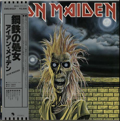 Iron-Maiden-Iron-Maiden-195393
