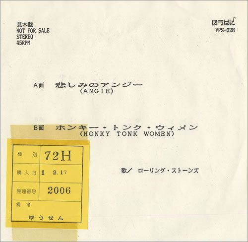 Rolling-Stones-Angie---Yuusen-Te-119671