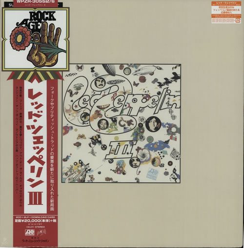 Led-Zeppelin-Led-Zeppelin-III-630008 (1)