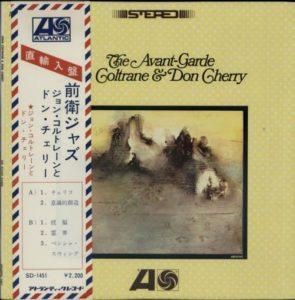 John+Coltrane+The+Avant-Garde+600584