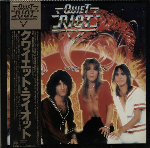 Quiet+Riot+Quiet+Riot++Obi++Booklet+584873