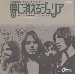 PINK FLOYD Julia Dream - 1972 Japanese Odeon label black vinyl