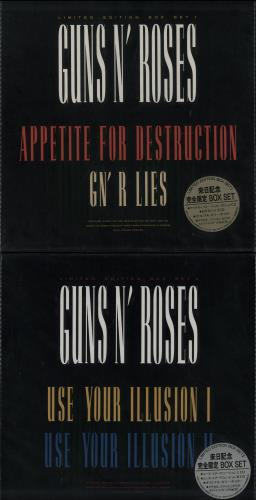 Guns+N+Roses+Appetite+GN+R+Lies+Use+Your+Il+627500