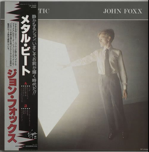 John+Foxx+Metamatic++Obi+40077