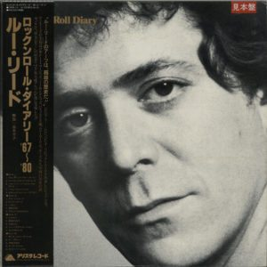 LOU REED Rock & Roll Diary 1967-1980 - 1980 Japanese promotional 20-track double LP pressed on Dark Brown Vinyl!