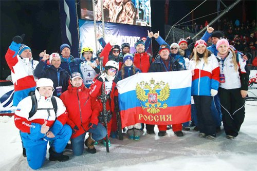 Russia ski freestyle team
