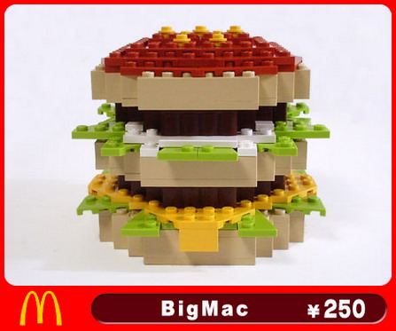 Lego-version-Big-Mac-burger1