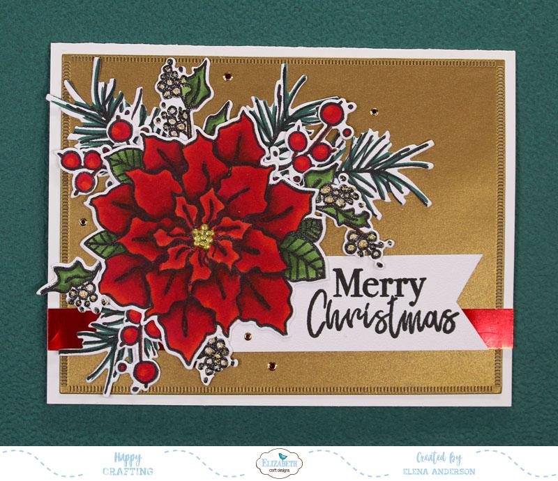 Classic Poinsettia Christmas Card