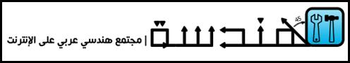 hanadassa