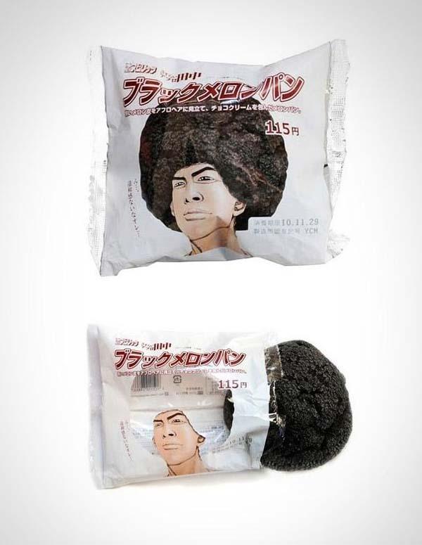 16. Este packaging genial para muffins