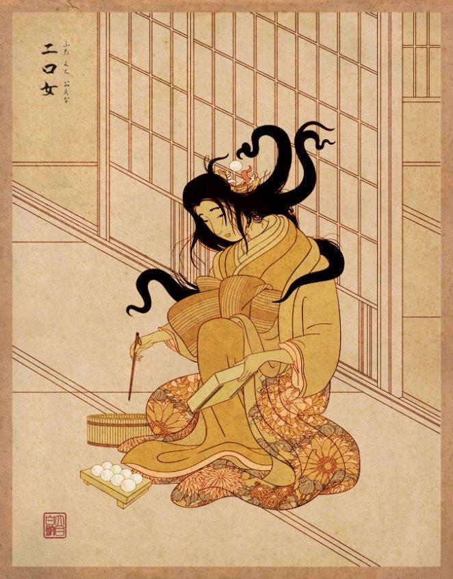 12. Futakuchi - onna