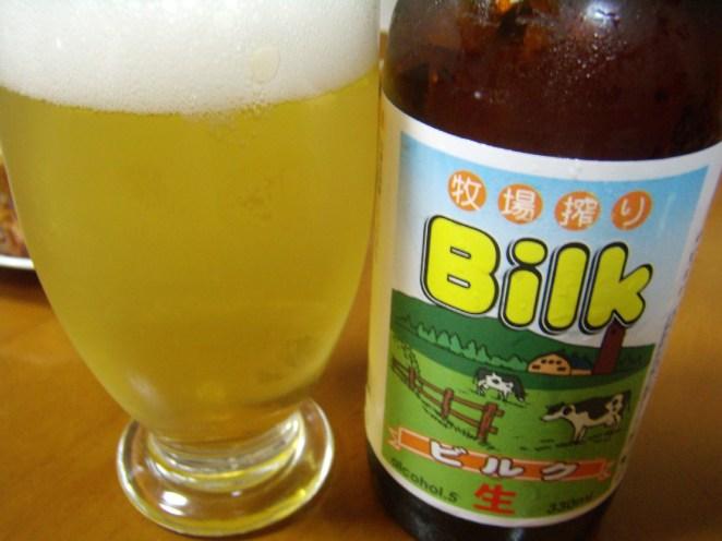 Resultado de imagen para bilk beer