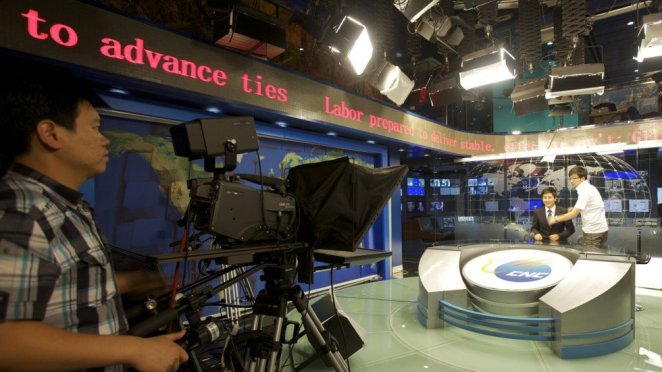 Resultado de imagen para xinhua android news anchor