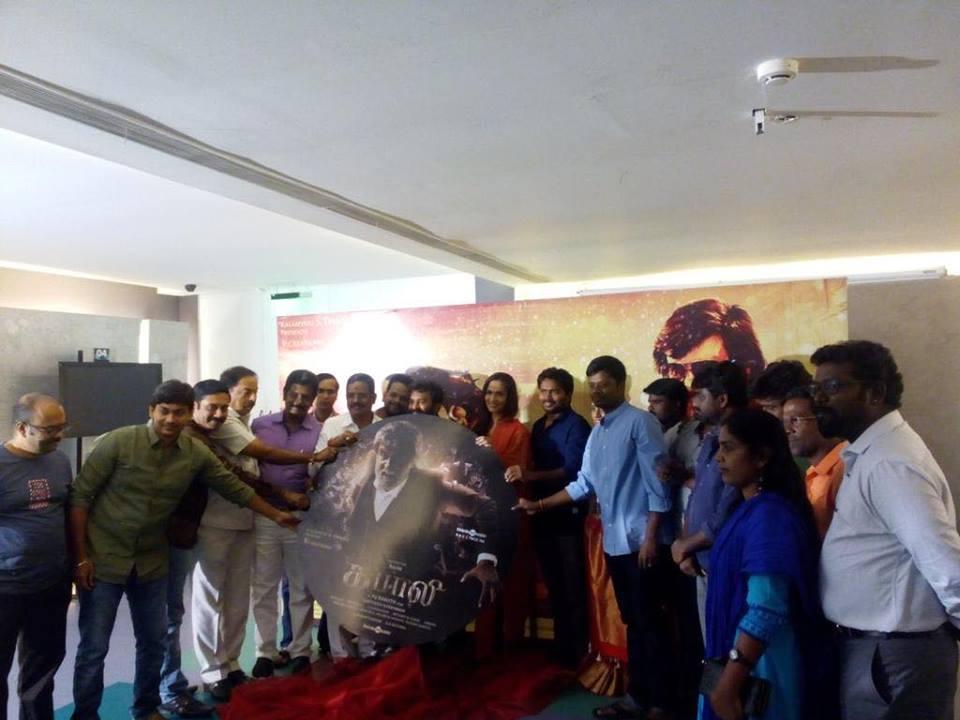 Kabali Audio Launch stills1