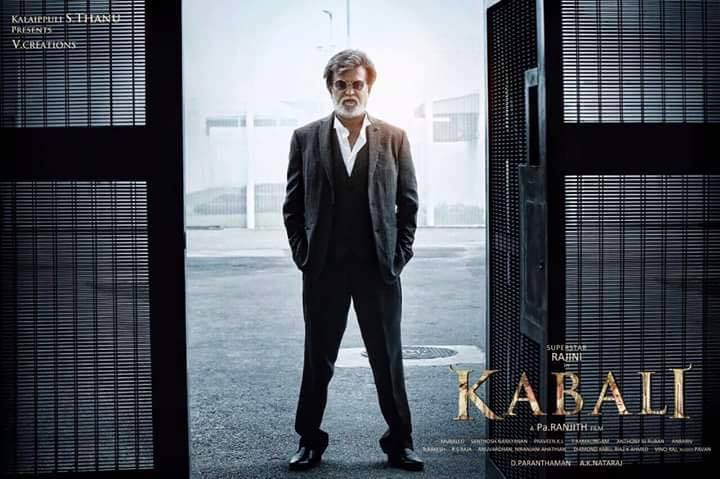 Kabali Latest Stills