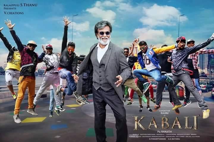 Kabali Movie Stills
