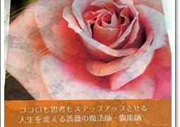セルフマガジン第二版・無料配布受付中!