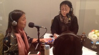 ラジオ「女性起業家あるある情報局」出演させていただきました!