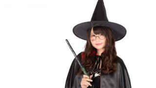 願いが叶う魔法の使いかた、教えます!
