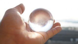 自宅で学べる! 水晶球を使ったリーディング(スクライイング)講座  受付中です!