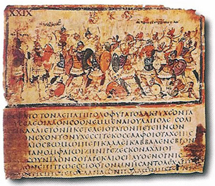iliad_codex