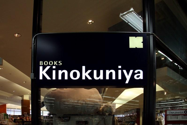 Kinokuniya 1 copy